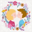 Stock Vector: Kids couple kissing