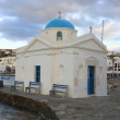 Famous Small Church with Blue Dome in Mykonos — Stock Photo #36155997