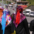 Stock Photo: Muslim Women wearing Colorful head scarfs