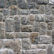 Cubic rock  wall texture — Stock Photo
