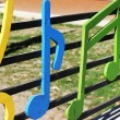 Kindergarten fence — Stock Photo