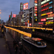 Stock Photo: Dotonbori bridge in Osaka, Japan