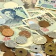 Royalty-Free Stock Photo: Japanese yen