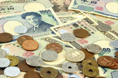 Japanese yen — Stock Photo