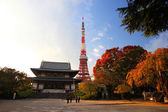 Zojoji Temple and Tokyo Tower — Stock Photo