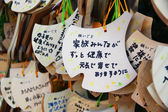 Shinto shrine ema plaques — Stock Photo