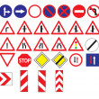 Stock Vector: Europevector roadsigns ( EPS 10 )