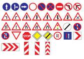 European vector roadsigns ( EPS 10 ) — Stock Vector