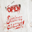 Business open as usual — Stock Photo