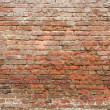 Very old brick wall — Stock Photo