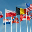 Stock Photo: United flags