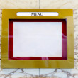 Gold menu board — Stock Photo #38120457