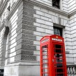 London telephon box — Stock Photo
