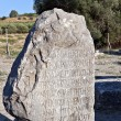 Ancient inscription at Gortyna of Crete island in Greece — Stock Photo