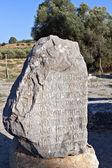 Gammal inskrift på gortyna av ön kreta i grekland — Stockfoto