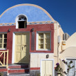 Stock Photo: Oivillage at Santorini island in Greece