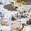Stock Photo: Santorini island and village of Oiat cyclades, Greece