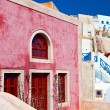 Traditional house at Santorini island in Greece - Stock Photo