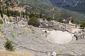 Antik yunanistan delphi — Stok fotoğraf