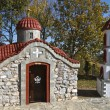Small orthodox church at north Greece - 图库照片