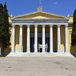 Zappeion megaron at Athens, Greece — Stock Photo #13145186