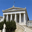 Stock Photo: National library of Greece in Athens