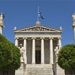 The Academy of Athens at Athens city, Greece — Stock Photo