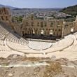 Herodus Atticus theater at Athens, Greece - Стоковая фотография