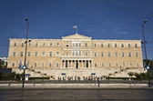The Greek parliament in Athens, Greece — Stock Photo