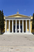 Zappeion megaron at Athens, Greece — Stock Photo