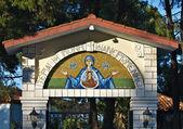 Monastero ortodosso all'isola di lefkada, grecia — Foto Stock