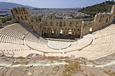 Herodus Atticus theater at Athens, Greece — Stock Photo