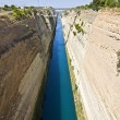 Canal water passage of Corinth in Europe, Greece — Foto Stock #13263848