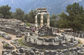Ancient Delphi in Greece — Stock Photo