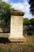 古代ギリシャのオリンピアで — ストック写真