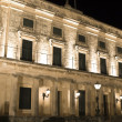 Royalty-Free Stock Photo: Old British palace by night at Corfu Island, Greece