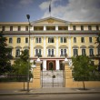 Ministry of North Greece at Thessaloniki city in Greece — Stock Photo #13347192