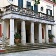 Stock Photo: Mon Repo palace in Corfu island, Greece