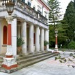Stock Photo: Mon Repo palace at Corfu, Greece