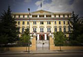 Ministry of North Greece at Thessaloniki city in Greece — Stock Photo