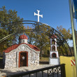 Stock Photo: Small orthodox church at north Greece