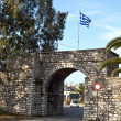 Freedom gate at Mesologi city of Greece — Foto Stock