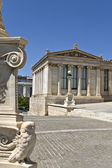 The national library of Greece in Athens — Stock Photo