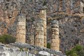 Delphoi antigua en Grecia — Foto de Stock