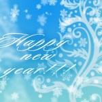 Happy new year — Stock Photo #13653997