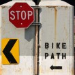 Bike path — Stock Photo #12789717