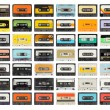 Stock Photo: Old cassette collection