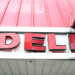 Deli sign — Stock Photo