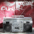 Retro ghettoblaster — Foto de stock #12795514