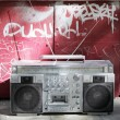 Retro ghettoblaster — Foto Stock #12795514